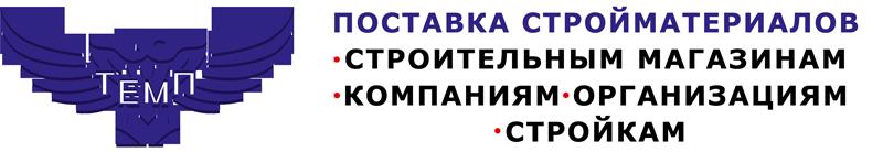 Перчатки рабочие хб с пвх, стройматериалы оптом в Москве